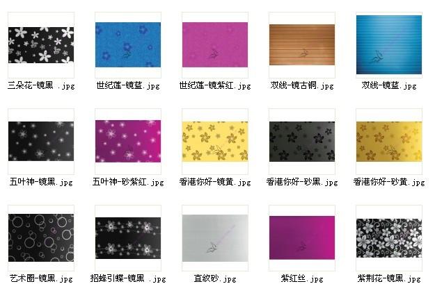 彩色不锈钢板―不锈钢装饰板