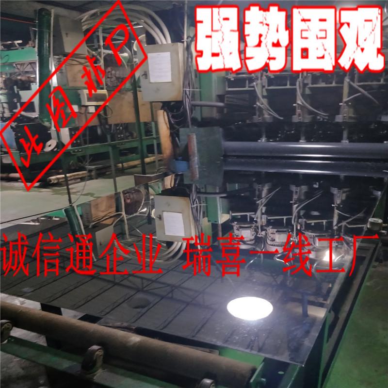镜面不锈钢板厂家 精磨8K不锈钢镜面板生产流程