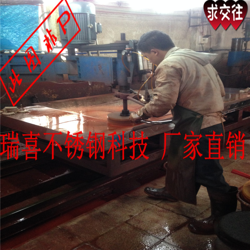 佛山手磨不锈钢镜面加工厂
